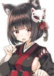 1girl :o animal_ears azur_lane bangs black_hair black_kimono blush bow breasts cat_ears commentary_request eyebrows_visible_through_hair fang fox_mask hair_bow hair_ornament hand_up japanese_clothes kimono long_sleeves looking_at_viewer mask mask_on_head medium_breasts midorikawa_you parted_lips red_bow red_eyes short_hair sideboob simple_background solo white_background wide_sleeves yamashiro_(azur_lane)