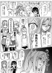 6+girls akashi_(kantai_collection) comic commentary_request greyscale hamakaze_(kantai_collection) highres kantai_collection monochrome multiple_girls munmu-san speech_bubble translation_request urakaze_(kantai_collection) ushio_(kantai_collection) yuubari_(kantai_collection) zuihou_(kantai_collection)