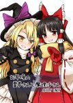 2girls ascot black_coat black_gloves black_hair blonde_hair bow braid brown_eyes commentary_request cover cover_page detached_sleeves doujin_cover dress eyebrows_visible_through_hair front_cover gloves grin hair_bow hair_tubes hakurei_reimu hat hat_bow highres itou_yuuji kirisame_marisa long_hair long_sleeves looking_at_viewer mittens multiple_girls nontraditional_miko purple_bow rating red_bow red_dress ribbon-trimmed_clothes ribbon_trim scarf shirt smile standing touhou translation_request turtleneck v waving white_background white_dress white_shirt wide_sleeves winter_clothes witch_hat yellow_eyes yellow_neckwear yellow_scarf