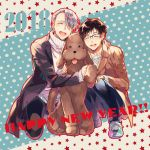 2018 2boys ^_^ black_hair closed_eyes coat dog happy_new_year katsuki_yuuri kuroemon makkachin male_focus multiple_boys new_year open_mouth polka_dot silver_hair smile squatting star sweater turtleneck turtleneck_sweater viktor_nikiforov yuri!!!_on_ice