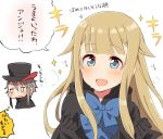 :d ange_(princess_principal) bangs black_gloves black_hat black_jacket blonde_hair blue_eyes blue_neckwear blush bow bowtie directional_arrow eyebrows_visible_through_hair fur-trimmed_jacket fur_trim gloves grey_hair hair_between_eyes hair_flaps hat highres jacket long_hair merry_(168cm) open_mouth princess_(princess_principal) princess_principal smile sparkle sweat top_hat translation_request very_long_hair wavy_mouth white_background