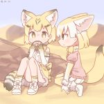 2girls animal_ears blonde_hair blue_sky bow bowtie brown_eyes cat_ears cat_tail colo_(frypan_soul) dated day desert eating elbow_gloves extra_ears fennec_(kemono_friends) food fox_ears fox_tail frilled_skirt frills fur_trim gloves highres holding holding_food japari_bun kemono_friends looking_at_another miniskirt multiple_girls outdoors pink_sweater print_gloves print_legwear print_skirt sand_cat_(kemono_friends) sand_cat_print shirt short_hair short_sleeves sitting skirt sky sleeveless sleeveless_shirt smile sweater tail wariza white_gloves white_skirt yellow_eyes yellow_legwear yellow_neckwear