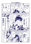 1boy 2girls bangs blush bow braid comic finger_to_chin from_behind hair_bow hand_up hat head_on_another's_shoulder jacket japanese_clothes kimono kirisame_marisa kneeling monochrome morichika_rinnosuke multiple_girls parted_bangs satou_yuuki single_braid skirt surprised tears touhou translation_request yorigami_shion yukata