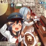 2girls :d ^_^ ^o^ akatsuki_(kantai_collection) black_sailor_collar closed_eyes colored_pencil_(medium) commentary_request dated food hair_between_eyes hibiki_(kantai_collection) kantai_collection kirisawa_juuzou long_hair long_sleeves multiple_girls numbered open_mouth purple_hair remodel_(kantai_collection) sailor_collar school_uniform serafuku silver_hair smile traditional_media translation_request twitter_username