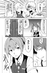 ! 1boy 3girls admiral_(kantai_collection) ahoge anger_vein bangs bow bowtie buttons closed_eyes collarbone comic dot_pupils emphasis_lines greyscale hair_ornament hair_ribbon highres kagerou_(kantai_collection) kantai_collection leaning_forward looking_away looking_to_the_side maikaze_(kantai_collection) monochrome multiple_girls neck_ribbon open_mouth parted_lips ponytail ribbon school_uniform shiranui_(kantai_collection) short_ponytail short_sleeves shouting sidelocks smile speech_bubble spiky_hair spoken_exclamation_mark sweatdrop translation_request tsukamoto_minori twintails v-shaped_eyebrows vest
