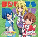 3girls action_heroine_cheer_fruits akagi_an album_cover aoyama_yuuki arm_up belt black_legwear blonde_hair blue_capelet blue_hair blue_shirt blue_skirt blush boots bow bowtie braid brooch brown_eyes brown_hair capelet character_name clenched_hand cover drill_hair elbow_pads frilled frilled_capelet grass grey_eyes hair_bow hair_ornament hairclip hand_on_hip highres hina_nectar_uniform jacket jewelry logo looking_at_viewer multiple_girls official_art pleated_skirt purple_capelet purple_shirt purple_skirt red_capelet red_hairclip red_shirt red_skirt shimura_kanon shirt short_hair single_braid skirt smile thigh-highs violet_eyes white_bow white_footwear white_frills white_jacket white_neckwear zettai_ryouiki