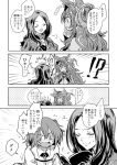 !? 3girls animal_ears blush breasts cleavage closed_eyes comic commentary_request curled_horns dark_skin ears_through_headwear fang fate/grand_order fate_(series) flying_sweatdrops fujimaru_ritsuka_(female) greyscale hood jewelry large_breasts leonardo_da_vinci_(fate/grand_order) long_hair monochrome multiple_girls open_mouth queen_of_sheba_(fate/grand_order) side_ponytail surprised sweat unya white_background
