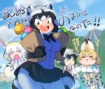 :d animal_ears backpack bag black_gloves black_hair blonde_hair blush bow bowtie breasts brown_eyes bucket_hat carrying commentary_request common_raccoon_(kemono_friends) eating elbow_gloves extra_ears fang fat food fox_ears fox_tail fur_collar gloves grey_hair hat hat_feather high-waist_skirt hips holding_bag japari_bun japari_symbol kaban_(kemono_friends) kemono_friends looking_at_viewer mountain multicolored_hair multiple_girls open_mouth pantyhose paper_bag pink_sweater plump print_gloves raccoon_ears raccoon_tail red_shirt sandstar serval_(kemono_friends) serval_ears serval_print serval_tail shirt short_hair short_sleeves skirt sleeveless sleeveless_shirt smile space_jin striped_tail sweater tail thick_thighs thighs translation_request wide_hips
