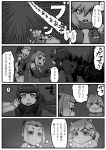 5girls 6+girls american_beaver_(kemono_friends) animal_ears barbary_lion_(kemono_friends) beaver_ears black-tailed_prairie_dog_(kemono_friends) collar_grab comic elbow_gloves extra_ears eye_contact eyebrows_visible_through_hair fingerless_gloves flying_sweatdrops fur_collar gloves godzilla greyscale hair_between_eyes hat head_wings highres inugami_gyoubu_(kemono_friends) kemono_friends kishida_shiki lappet-faced_vulture_(kemono_friends) leaf long_sleeves looking_at_another miniskirt monochrome multiple_girls no_eyes open_mouth pleated_sleeves prairie_dog_ears raccoon_ears raccoon_tail shin_godzilla short_hair short_sleeves skirt speech_bubble sweatdrop tail throwing torn_clothes torn_sleeves translation_request trembling vest