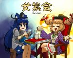 2girls blue_eyes blue_hair blush boots brown_hair chair closed_eyes crack cup drill_hair holding holding_cup jewelry legs_crossed multiple_girls ninniku_(ninnniku105) open_mouth ring sitting stool stuffed_animal stuffed_toy teacup touhou translation_request twin_drills yorigami_jo'on yorigami_shion