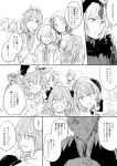 6+boys 6+girls astolfo_(fate) bedivere comic edmond_dantes_(fate/grand_order) fate/grand_order fate_(series) formal fujimaru_ritsuka_(female) greyscale helena_blavatsky_(fate/grand_order) jeanne_d'arc_(alter)_(fate) jeanne_d'arc_(fate)_(all) leonardo_da_vinci_(fate/grand_order) mash_kyrielight meeko merlin_(fate/stay_night) monochrome multiple_boys multiple_girls romani_akiman smile suit tamamo_(fate)_(all) tamamo_cat_(fate) v