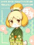 1girl 2018 :3 animal_ears bangs bell blonde_hair blush bright_pupils brown_eyes closed_mouth dated dog dog_ears dog_girl dog_tail doubutsu_no_mori eyebrows eyebrows_visible_through_hair floppy_ears floral_print fur furry green_kimono hair_bell hair_ornament hair_tie japanese_clothes jingle_bell kimono long_sleeves new_year obi outline paw_print sash shigatake shizue_(doubutsu_no_mori) short_hair smile solo standing tail topknot white_pupils wide_sleeves year_of_the_dog