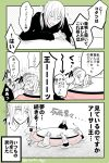 ahoge artoria_pendragon_(all) bedivere berserker_(fate/zero) blouse braid comic fate/grand_order fate_(series) french_braid gawain_(fate/extra) gawain_(fate/grand_order) hair_bun hair_ornament hair_ribbon hair_scrunchie kiwota knights_of_the_round_table_(fate) kotatsu long_hair mordred_(fate) mordred_(fate)_(all) object_hug pillow ponytail ribbon saber scrunchie sleeping table tristan_(fate/grand_order)