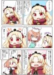 !? 2girls :d :o =_= ^_^ absurdres apron bangs black_dress blonde_hair blush bow brown_eyes brown_hair butter cape chair chef_hat clenched_hand closed_eyes closed_mouth comic commentary_request dress earrings eating ereshkigal_(fate/grand_order) eyebrows_visible_through_hair fate/grand_order fate_(series) flying_sweatdrops food fork fujimaru_ritsuka_(female) green_apron hair_between_eyes hair_bow hair_ornament hair_scrunchie hat highres holding holding_food hug infinity jacket jako_(jakoo21) jewelry long_hair long_sleeves multiple_girls nose_blush open_mouth pancake parted_bangs plate red_bow red_cape red_eyes scrunchie side_ponytail sitting skull sleeves_past_wrists smile spine stack_of_pancakes sweat table tiara translation_request two_side_up v-shaped_eyebrows very_long_hair white_hat white_jacket yellow_scrunchie