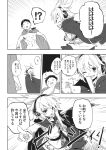 1boy 1girl cape cloak comic earmuffs flasher flashing greyscale highres laughing makuwauri monochrome neck_ribbon nude pointy_hair ribbon ritual_baton shirt short_hair skirt sleeveless sleeveless_shirt sword touhou toyosatomimi_no_miko translation_request weapon