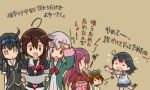 6+girls :d ahoge black_hair black_serafuku blue_skirt braid brown_background brown_hair commentary_request fur_trim green_jacket hair_between_eyes hair_flaps hakama hatsushimo_(kantai_collection) jacket japanese_clothes kamikaze_(kantai_collection) kantai_collection kimono long_hair long_sleeves meiji_schoolgirl_uniform multiple_girls necktie open_mouth otoufu pink_hakama pleated_skirt purple_hair red_kimono red_neckwear remodel_(kantai_collection) school_uniform serafuku shigure_(kantai_collection) shimushu_(kantai_collection) short_hair short_sleeves simple_background single_braid skirt smile translation_request ushio_(kantai_collection) white_hair yellow_eyes yukikaze_(kantai_collection)