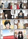 4koma black_hair brown_hair comic formal gendou_pose girls_und_panzer green_hair hands_clasped highres jinguu_(4839ms) long_hair money nishizumi_shiho opaque_glasses own_hands_together shimada_chiyo suit tsuji_renta