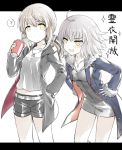 2girls ? artoria_pendragon_(all) bangs belt_buckle bendy_straw black_background black_hoodie black_ribbon black_shorts blonde_hair blue_jacket blush breasts buckle collarbone cup drinking_straw eye_contact eyebrows_visible_through_hair fate/grand_order fate_(series) fur-trimmed_jacket fur-trimmed_sleeves fur_trim hair_between_eyes hair_ribbon hand_in_pocket hands_on_hips holding holding_cup hood hood_down hoodie jacket jeanne_d'arc_(alter)_(fate) jeanne_d'arc_(fate)_(all) jewelry leaning_forward long_hair long_sleeves looking_at_another low_ponytail medium_breasts multiple_girls open_clothes open_jacket paper_cup pendant ponytail ribbon rio_(9251843) saber_alter short_hair short_shorts shorts silver_hair sleeves_past_wrists smirk sparkle spoken_question_mark strapless translation_request two-tone_background v-shaped_eyebrows white_background white_belt yellow_eyes