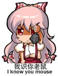 1girl arm_up arms_up bangs bow chinese clenched_hand closed_mouth commentary_request dress_shirt engrish eyebrows_visible_through_hair fujiwara_no_mokou hair_between_eyes hair_bow hair_ribbon holding long_hair looking_at_viewer lowres mouse multicolored multicolored_bow multicolored_ribbon pink_hair puffy_sleeves ranguage red_eyes ribbon shaded_face shangguan_feiying shirt short_sleeves simple_background solo suspenders touhou translation_request v-shaped_eyebrows very_long_hair white_background white_shirt