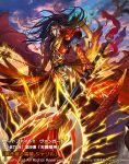 1boy armor artist_name black_hair cardfight!!_vanguard clouds cloudy_sky company_name copyright_name dragon electricity gloves long_hair male_focus official_art polearm roaring_thunder_spear_jalil sky solo spear tajima_yukie weapon