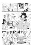 3girls animal_ears barefoot bow cape carrot_necklace comic dress dress_shirt earmuffs fujiwara_no_mokou greyscale hair_bow highres inaba_tewi long_hair long_sleeves makuwauri monochrome multiple_girls ofuda_on_clothes pants pointy_hair rabbit_ears shirt short_hair short_sleeves skirt sleeveless sleeveless_shirt suspenders touhou toyosatomimi_no_miko translation_request very_long_hair wooden_horse
