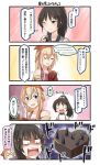 2girls 4koma apron bandanna bangs black_eyes black_hair blonde_hair blue_eyes blunt_bangs braid chocolate chocolate_heart comic english fish french_braid heart highres ido_(teketeke) isokaze_(kantai_collection) kantai_collection kappougi long_hair multiple_girls one_eye_closed oven_mitts partially_translated smug stargazy_pie surprised translation_request valentine warspite_(kantai_collection)