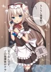 1girl absurdres american_flag american_flag_print animal_ears apron azur_lane black_dress black_legwear blue_eyes blurry blurry_background bow cat_ears cellphone dress flag_print frilled_apron frills hair_bow hammann_(azur_lane) highres holding holding_cellphone holding_phone indoors light_brown_hair long_hair phone pleated_dress polka_dot polka_dot_bow print_neckwear puffy_short_sleeves puffy_sleeves red_bow sapphire_(sapphire25252) short_sleeves smartphone solo sparkle standing standing_on_one_leg sweat talking_on_phone tears thigh-highs translation_request very_long_hair waist_apron white_apron white_bow wrist_cuffs