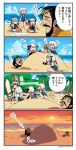 +++ 1boy 4girls 4koma :d asaya_minoru bandage bandaged_arm bare_arms bare_legs bare_shoulders barefoot beach beard bell bikini black_bow black_gloves black_hair blonde_hair blue_sky blue_swimsuit bow braid bucket capelet closed_eyes clouds comic day directional_arrow edward_teach_(fate/grand_order) elbow_gloves eyewear_on_head facial_hair fate/grand_order fate_(series) fur-trimmed_capelet gloves green_bow green_ribbon grey-framed_eyewear hair_bow headpiece holding holding_bucket horizon jack_the_ripper_(fate/apocrypha) jeanne_d'arc_(fate)_(all) jeanne_d'arc_alter_santa_lily long_hair low_twintails mordred_(fate)_(all) mordred_(swimsuit_rider)_(fate) multiple_girls mustache nursery_rhyme_(fate/extra) ocean one-piece_swimsuit open_mouth outdoors palm_tree ponytail red_bikini ribbon running sand scar scar_across_eye scar_on_cheek school_swimsuit seiza short_hair silver_hair sitting sky smile standing striped striped_bow striped_ribbon sunglasses sunset surfboard swimsuit translation_request tree trowel twin_braids twintails twitter_username very_long_hair wariza water white_capelet