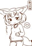 absurdres animal_ears eyebrows_visible_through_hair fennec_(kemono_friends) fox_ears fox_tail heart highres inaba31415 ips_cells kemono_friends monochrome pregnant tail translated