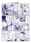 1boy 2girls 4koma blush clenched_hand comic error kirisame_marisa monochrome morichika_rinnosuke multiple_girls pain punching satou_yuuki tears touhou translation_request yorigami_jo'on