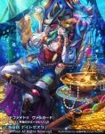 1boy aqua_hair artist_name boots bubble cardfight!!_vanguard coin company_name copyright_name fangs feathers gem hat jewelry long_hair male_focus map necklace official_art pirate_hat pointy_ears seven_seas_dignitary_nightzeolla sitting solo tajima_yukie throne treasure underwater yellow_eyes