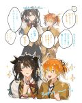 1boy 1girl black_hair black_legwear cosplay crossdressing emiya_shirou emiya_shirou_(cosplay) fate/grand_order fate/stay_night fate_(series) fujimaru_ritsuka_(female) fujimaru_ritsuka_(male) highres i_(yunyuniraaka) orange_hair pantyhose ponytail sparkle tohsaka_rin tohsaka_rin_(cosplay) translation_request twintails uniform