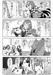 4koma 6+girls adapted_costume ahoge animal_ears arm_around_shoulder ascot asymmetrical_wings bare_shoulders bow carrot_necklace cat_ears checkered checkered_scarf chen closed_eyes comic directional_arrow enami_hakase flandre_scarlet futatsuiwa_mamizou futatsuiwa_mamizou_(human) glasses hair_ornament hair_over_one_eye hair_tubes hakurei_reimu hat highres horns houjuu_nue inaba_tewi kijin_seija komeiji_koishi leaf_hair_ornament monochrome multiple_girls open_mouth pipe pipe_in_mouth rabbit_ears scarf touhou translation_request wings