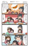 4girls 4koma akagi_(kantai_collection) black_hair brown_hair comic commentary_request hakama hands_on_another's_head highres hiyoko_(nikuyakidaijinn) houshou_(kantai_collection) japanese_clothes kaga_(kantai_collection) kantai_collection kimono long_hair multiple_girls ponytail side_ponytail smile speech_bubble sweatdrop tasuki twintails twitter_username younger