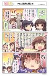 >:d 4girls 4koma @_@ black_hair black_ribbon brown_hair chibi comic commentary etou_kanami folded_ponytail hair_ribbon haruna_hisui highres juujou_hiyori long_hair mashiko_kaoru multiple_girls nene_(toji_no_miko) official_art one_side_up pink_hair pink_ribbon pleated_skirt red_eyes red_skirt ribbon school_uniform serafuku skirt star star-shaped_pupils symbol-shaped_pupils toji_no_miko translation_request twintails violet_eyes yanase_mai