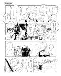 1girl 3boys 4koma ;) ;d archer blush comic cosplay crossdressing emiya_shirou emiya_shirou_(cosplay) fate/grand_order fate/stay_night fate_(series) fujimaru_ritsuka_(female) fujimaru_ritsuka_(male) gae_bolg highres holding holding_weapon i_(yunyuniraaka) lancer long_hair looking_at_another monochrome multiple_boys one_eye_closed open_mouth smile tohsaka_rin tohsaka_rin_(cosplay) translation_request twitter_username weapon whistle