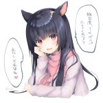 1girl animal_ears artist_name bangs black_hair blush breasts cat_ears eyebrows_visible_through_hair facial_mark fang final_fantasy final_fantasy_xiv hand_on_own_cheek heart kanora long_hair long_sleeves looking_at_viewer medium_breasts miqo'te open_mouth pink_scarf red_eyes scarf shiny shiny_hair simple_background solo speech_bubble spoken_heart sweater translation_request upper_body whisker_markings white_background white_sweater