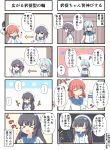 >:d >:o +++ 4koma 5girls =_= ? \||/ ahoge aqua_hair aqua_neckwear black_hair blank_eyes blue_skirt blush braid brown_eyes bunny_hair_ornament buttons comic etorofu_(kantai_collection) failure_penguin gloves goma_(yoku_yatta_hou_jane) gradient_hair hair_between_eyes hair_ornament hairband hairclip hat highres jitome kantai_collection long_sleeves matsuwa_(kantai_collection) miss_cloud multicolored_hair multiple_girls neckerchief one_eye_closed orange_hair pink_eyes pleated_skirt purple_hair sado_(kantai_collection) sailor_hat school_uniform serafuku short_ponytail short_sleeves sidelock skirt sleevless_shirt speech_bubble sweatdrop tied_hair tsushima_(kantai_collection) undershirt uzuki_(kantai_collection) white_gloves yellow_eyes