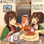 2girls :d animal brown_eyes brown_hair colored_pencil_(medium) commentary_request dated eating food food_on_face hamster holding holding_food hyuuga_(kantai_collection) ise_(kantai_collection) kantai_collection kirisawa_juuzou kotatsu multiple_girls non-human_admiral_(kantai_collection) numbered open_mouth ponytail short_hair smile table traditional_media translation_request twitter_username