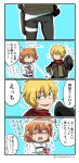 /\/\/\ 1boy 1girl 4koma asaya_minoru bangs bendy_straw billy_the_kid_(fate/grand_order) black_hat black_pants blonde_hair blue_eyes brown_hair brown_jacket brown_vest comic cup directional_arrow drinking_straw eyebrows_visible_through_hair fate/grand_order fate_(series) fujimaru_ritsuka_(female) hair_between_eyes hair_ornament hair_scrunchie hat hat_removed headwear_removed holding holding_cup holding_hat jacket open_mouth orange_scrunchie pants paper_cup parted_lips red_scarf scarf scrunchie side_ponytail smirk sweat translation_request twitter_username v-shaped_eyebrows vest white_jacket