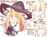 >:) :/ ahoge arm_belt black_dress blonde_hair bow chibi commentary_request dress eyebrows_visible_through_hair frills gokuu_(acoloredpencil) hat hat_bow kirisame_marisa long_hair looking_at_viewer no_hat no_headwear raised_eyebrow star touhou translation_request witch_hat yellow_eyes |_|