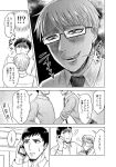 2boys cellphone comic covering_another's_mouth facial_hair glasses goatee greyscale hand_on_another's_face heart heart-shaped_pupils kumagai_chihiro licking_lips male_focus mole mole_under_mouth monochrome multiple_boys naughty_face necktie original parari_(parari000) phone saliva shaded_face smartphone super_heroine_boy sweatdrop symbol-shaped_pupils tongue tongue_out uchiumi_kazuhisa