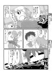 2girls animal_ears arm_warmers cat_ears comic gin_(shioyude) greyscale hair_ribbon highres kaenbyou_rin long_hair mizuhashi_parsee monochrome multiple_girls pointy_ears ponytail ribbon scarf short_hair skirt skirt_lift touhou translation_request