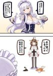 2girls azur_lane belfast_(azur_lane) brown_hair commentary_request crossover highres kantai_collection kongou_(kantai_collection) long_hair misumi_(niku-kyu) multiple_girls silver_hair speech_bubble translation_request