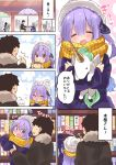 1boy 1girl admiral_(azur_lane) azur_lane beanie blush book bookshelf carrying chair closed_eyes coat comic eating embarrassed flying_sweatdrops food food_on_face hat highres lifting_another lifting_person long_hair object_hug open_mouth outdoors purple_coat purple_hair reaching scarf sitting smile stuffed_animal stuffed_toy suzuki_toto table translation_request unicorn_(azur_lane) violet_eyes