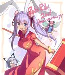 3girls :d alternate_costume alternate_hairstyle animal_ears anniversary barefoot blue_dress bun_cover cellphone chibi china_dress chinese_clothes commentary copyright_name double_bun dress erina_(rabi-ribi) eyebrows_visible_through_hair fairy fairy_wings floating hammer highres irisu_(rabi_ribi) leaning_forward long_hair looking_at_viewer minigirl multiple_girls o_o official_art open_mouth phone pink_eyes pink_hair pointy_ears puffy_short_sleeves puffy_sleeves purple_hair rabbit_ears rabi-ribi red_dress ribbon_(rabi-ribi) saiste short_sleeves silver_hair sleeveless sleeveless_dress smile very_long_hair violet_eyes wings