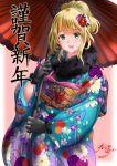 atago_(kantai_collection) blonde_hair blue_eyes kimono long_hair