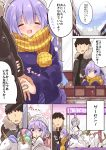 1boy 1girl :< :d admiral_(azur_lane) ahoge ahoge_wag arcade arm_hug azur_lane bangs beanie black_ribbon blue_sky blush brick_wall brown_coat brown_hair closed_eyes closed_mouth clouds coat comic commentary_request crane_game day eyebrows_visible_through_hair faceless faceless_male fur-trimmed_coat fur_trim hair_between_eyes hair_ribbon hand_holding hat highres jewelry long_hair long_sleeves open_mouth orange_scarf outdoors parted_lips pointing purple_coat purple_hair ribbon ring scarf sky smile snowing stuffed_animal stuffed_pegasus stuffed_toy stuffed_unicorn suzuki_toto translation_request triangle_mouth unicorn unicorn_(azur_lane) violet_eyes white_hat