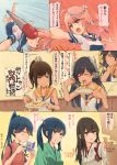 4koma akagi_(kantai_collection) black_hair blue_eyes blue_hair blush brown_eyes brown_hair butter comic eating food h_k_white highres houshou_(kantai_collection) i-400_(kantai_collection) i-401_(kantai_collection) i-58_(kantai_collection) japanese_clothes kantai_collection long_hair multiple_girls orange_sailor_collar pink_eyes pink_hair rice sailor_collar saliva_drooling school_swimsuit school_uniform serafuku short_ponytail souryuu_(kantai_collection) swimsuit swimsuit_under_clothes torpedo translation_request twintails