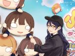 1girl baseball_cap blue_hair commentary_request glasses hat long_hair looking_at_viewer love_live! love_live!_school_idol_project mimori_suzuko nesoberi open_mouth sonoda_umi suito upper_body yellow_eyes
